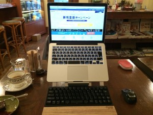 tairow-macbook-1