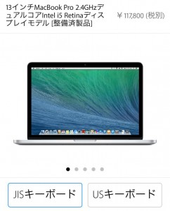 tairow-macbook-2